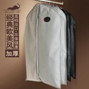 加厚衣服防尘罩西服套西装罩大衣收纳袋衣物挂衣袋透明立体防尘袋