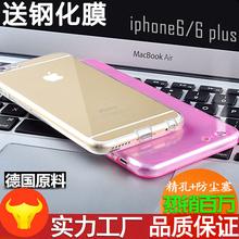 iphone6PLUS手机壳苹果iphone6S手机保护套超薄硅胶壳透明S潮外壳
