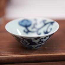 汉唐瓷器 景德镇陶瓷茶杯小品杯品茶功夫茶具品茗杯斗笠如意花杯