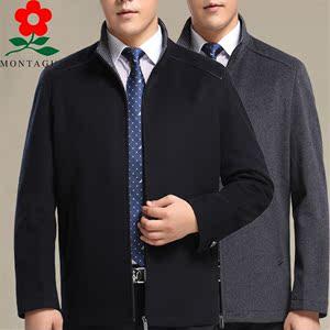 秋冬季梦特娇中年男士夹克羊绒立领加厚商务男装羊毛呢外套爸爸装