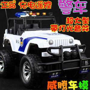 1:12超大型充电遥控警车 威腾电动遥控越野车悍马 小孩儿童玩具车