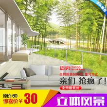 查看无缝大型壁画 田园山水风景画 电视背景装饰墙纸客厅 竹林3d壁纸