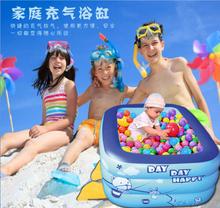 查看优优乐充气浴缸加厚成人浴盆折叠浴桶儿童洗澡盆泡澡塑料沐浴桶