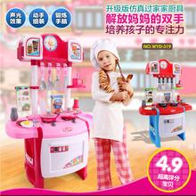 美国怀乐儿童过家家厨房玩具仿真厨房宝宝做饭煮饭厨具餐具