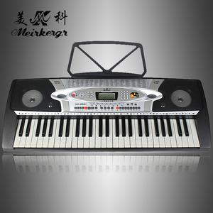 2061 特价电子琴正品成人儿童练习 54键仿钢琴键盘教学入门价格:
