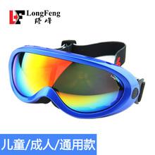 查看隆峰 儿童滑雪镜大球面 男女款滑雪眼镜 滑雪护目镜雪地眼镜防雾