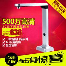 便携式扫描 京科JK-C 高拍仪 高清 500万像素 速拍仪 名片 扫描A3