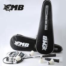 MBfish拍包单肩拍套【不是羽毛球拍】提花夹棉加厚拍袋可装2支拍