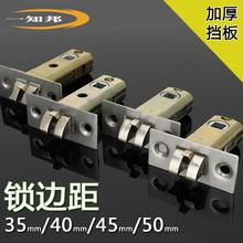 强悍耐用 卫生间单舌门锁插芯锁锁舌配件 锁利锁芯35/40/45/50mm