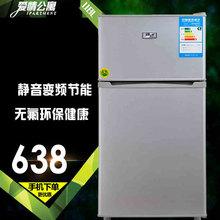 IPARTMENT/爱情公寓 BCD-118L小型双开门电冰箱冷藏冷冻家用双门