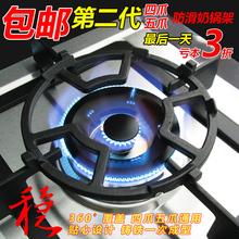 5爪4爪奶锅架子燃气灶辅助小锅架通用煤气灶配件铸铁炉架药锅支架