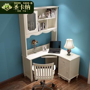 实木欧式书桌台式电脑桌转角办公桌书架组合韩式田园写字台儿童价格