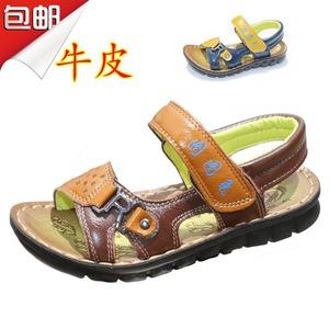 2015夏季童鞋儿童凉鞋沙滩鞋牛皮真皮男童凉鞋小孩子宝宝清仓特价