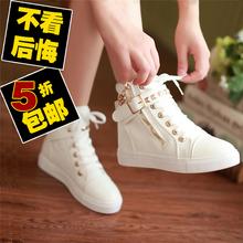 查看高帮帆布鞋女平底系带学生鞋韩版潮厚底松糕女鞋白色铆钉休闲板鞋