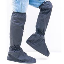 防雨鞋套男女加厚底雨鞋时尚防水鞋套过膝防滑下雨天雨靴套