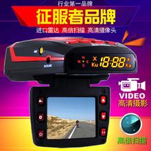 征服者GM118A行车记录仪 蒙面侠流动测速安全预警仪电子狗一体机