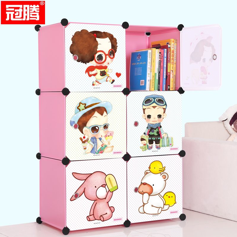 冠腾儿童书架书房玩具柜自由组合柜子储物柜简易学生书柜小格子柜