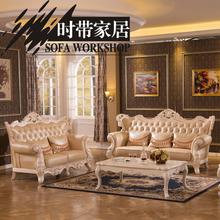 欧式 真皮沙发 皮沙发 美式沙发 组合沙发 实木沙发 简约沙发