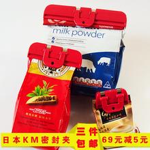 查看三件包邮封口夹密封夹零食夹茶叶食品袋子封口夹封袋夹食物夹子