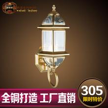 疯抢!经典阳台防水欧式纯铜户外壁灯 全铜别墅室外焊锡玻璃灯具铜