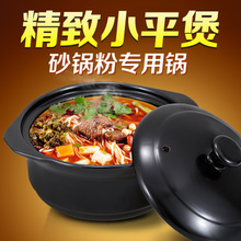陶煲王 炖锅陶瓷汤煲沙锅煮粥耐热砂锅面米线石锅拉面锅煲仔饭锅
