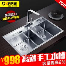 舒美特 不锈钢水槽 双槽 洗菜盆厨房手工大单槽水槽套餐洗碗池304