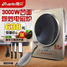 曼众 B3501嵌入式大功率电磁炉凹面电磁灶3000火锅电陶炉家用特价