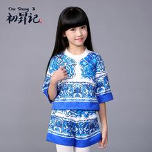 初昇记中国风童装秋季女大童青花九分袖两件套经典青花瓷女童套装