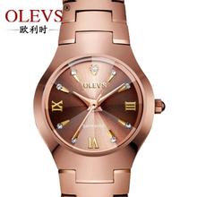 OLEVS/欧利时 钨钢石英表 玫瑰金女士手表 气质女表 时尚经典碗表