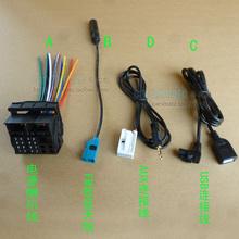 查看大众RCD510 领驭RCD300 迈腾 帕萨特 途安途锐CD机尾线 AUX USB线