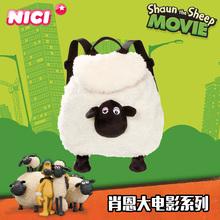 德国NICI小羊雪莉双肩背包儿童休闲背包动漫卡通毛绒玩具小羊肖恩