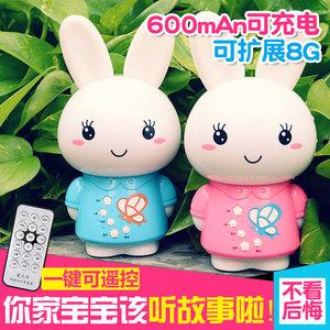 气排行 会唱歌的小白兔婴儿宝宝玩具音乐儿歌播放器益智儿童讲故事