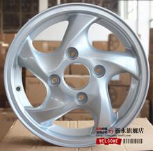 浙永 13寸奇瑞QQ3原装改装款汽车铝合金轮毂/铝轮/胎龄