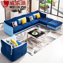 威乐派布艺沙发组合可拆洗小户型沙发简欧新款沙发地中海客厅家具