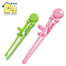 贝贝鸭宝宝益智练习筷儿童筷子宝宝学习筷子右手使用筷子特价促销