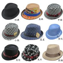 查看韩版新款春夏秋儿童帽子男童宝宝爵士帽女小孩黑色亲子礼帽草帽潮