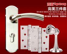 查看顶固门锁 室内简约房门锁 单舌 卧室木门门锁 机械执手锁家用