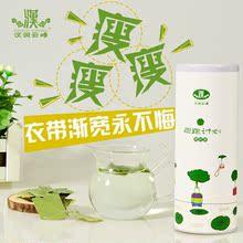 汉润云峰茶叶 女人茶荷叶茶冬瓜荷叶茶纯天然新鲜干纯荷叶薄荷叶