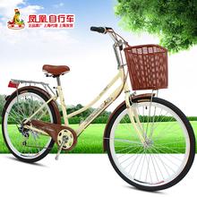 查看凤凰自行车女26寸变速自行车学生自行车女式24寸轻便通勤淑女单车