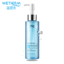 温碧泉深层净柔卸妆油150ml 深层清洁 舒缓肌肤温和卸妆专柜正品