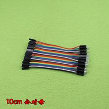 查看40P公对母杜邦线 长度10CM 公头转母头  彩色排线 2.54脚距(H3A1)