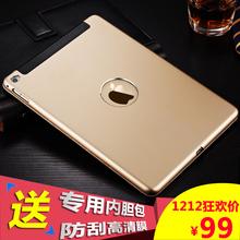 佐木苹果ipad air1保护套超薄ipadair保护壳ipad5全包边金属外壳