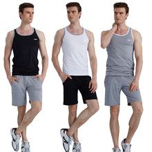 路伊梵2017夏新款男士瑜伽服紧身背心短裤健身服运动跑步速干减肥