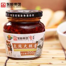 东恒 豆鼓火腿酱200g云南特产农家手工自制辣椒拌饭酱玻璃瓶子装