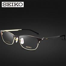 精工SEIKO钛全框镜架HC1017 时尚商务男眼镜光学配镜架近视眼镜