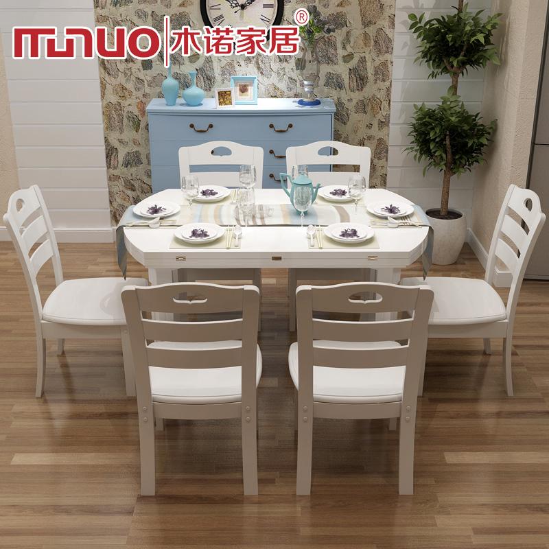 餐桌 实木餐桌 折叠餐桌 可伸缩餐桌椅组合 圆桌 橡木饭桌 方桌子