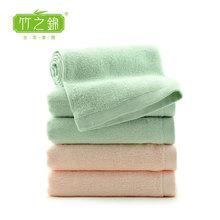 竹之锦 毛巾竹纤维 素色洗脸巾春夏季吸汗速干毛巾 特价单条包邮