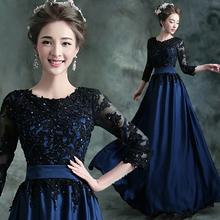 蓝黑色中长袖新娘婚纱晚宴年会演出主持人长款礼服2017新款10097