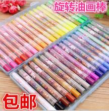 查看爱好旋转油画棒旋转式彩色蜡笔画画环保水洗画笔儿童彩笔无毒韩国