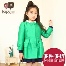 查看【折】海贝童装2016春装新款韩版女童圆领暗扣风衣儿童中长款外套